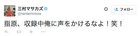 20141025tw001