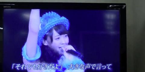 20140201soresuki001