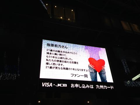20131121hakata004