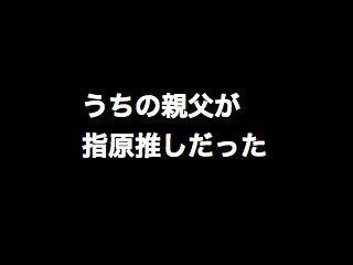 21031107chichi001