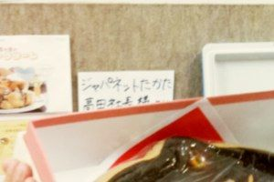 20140208nagasaki016