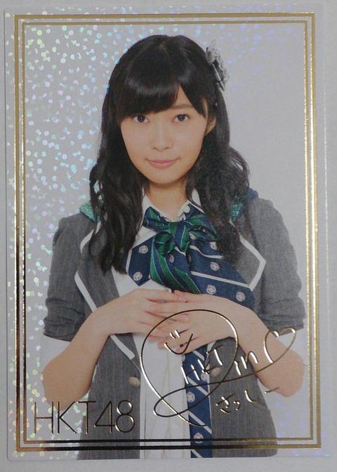 20131207sashihara003
