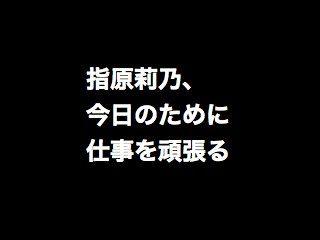 20140105sashihara001