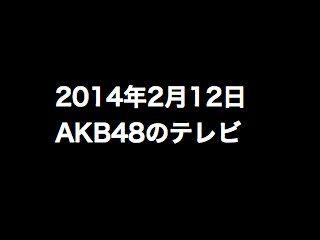 20140212tv000