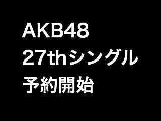 20120629akb001