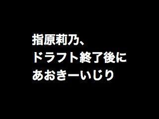 21031110aoki001