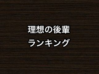 20170308tv005