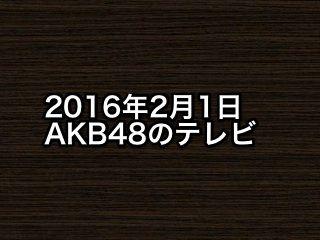 20160201tv000