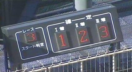 20121120rino003