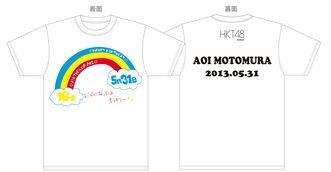 20130516aoi001