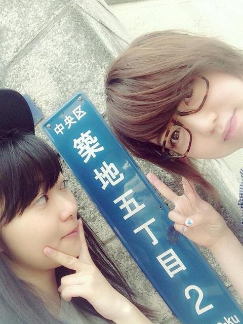20140617sashihara001