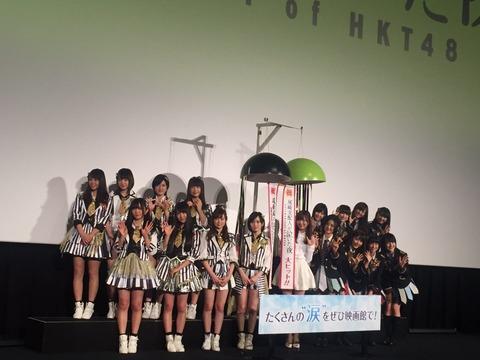 20160130harutan001