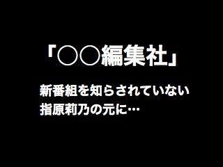 20131021hensyu001