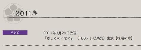 20140108ran001