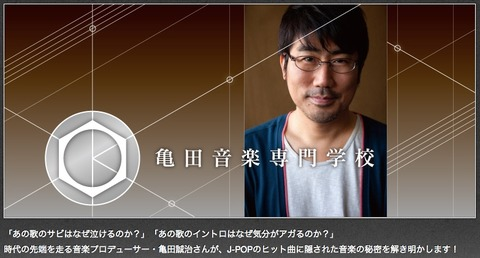 20160129kameda001