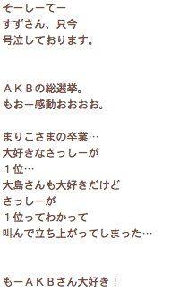 20141225hirose001