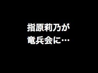 21031207ryuhei001