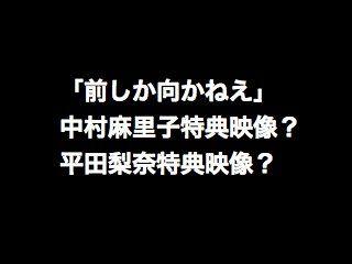 20140125tokuten001