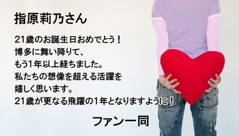 20131121hakata002
