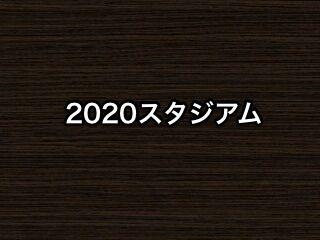 20200318tv001