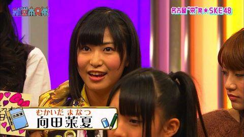 20120129manatsu005
