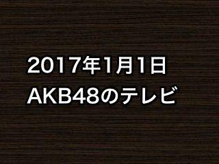 20170101tv000