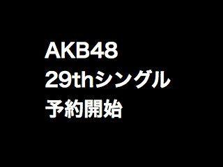 20120919akb000