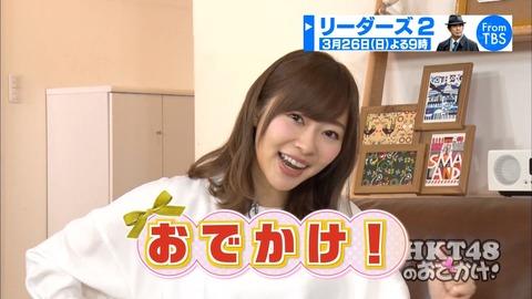 【HKT48のおでかけ!】おでかけ!WANTED、今後どんな聞き込みをしたらいいか?で…