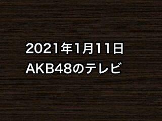 20210111tv000