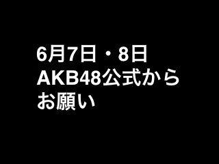 20140604oneai001