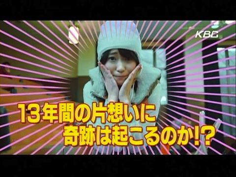 20120302sashihara002