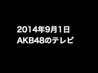20140901tv000