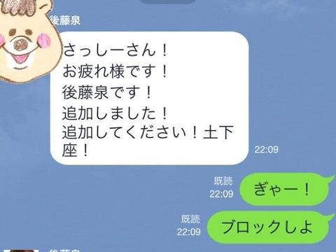 20140611goto001