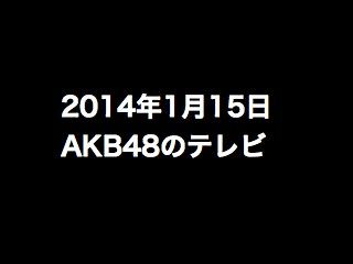 20140115tv000
