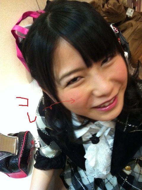 20121229yokoyama001