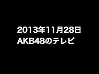 20131128tv000