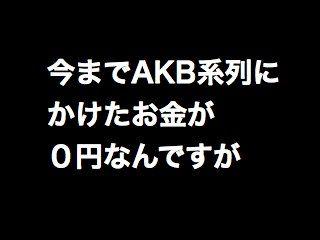 20121017akb000