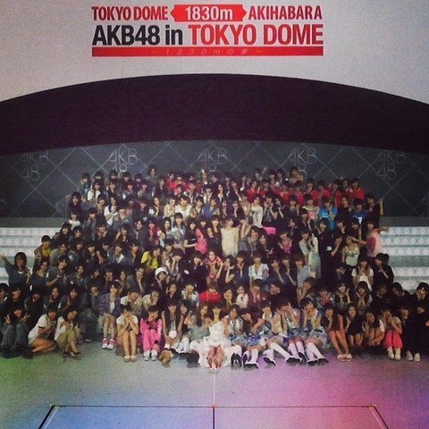 20131207mariko001