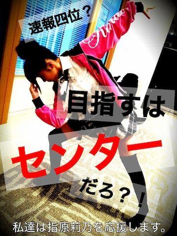 20120531rino004