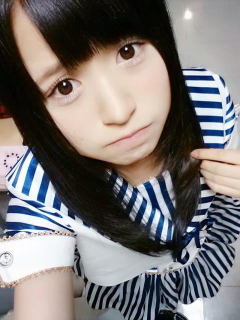 20140115otmiyosi002