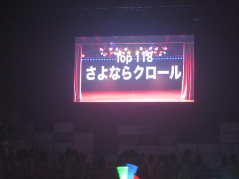 20140126rq011