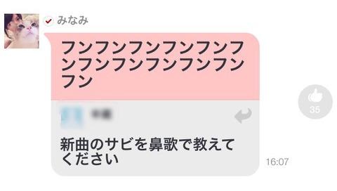 20140925fun001