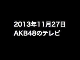 20131127tv000
