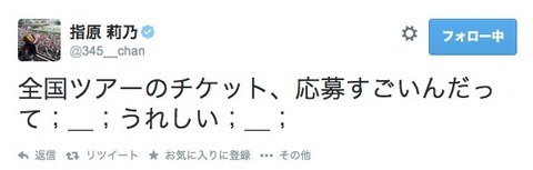 20140910zentsu001