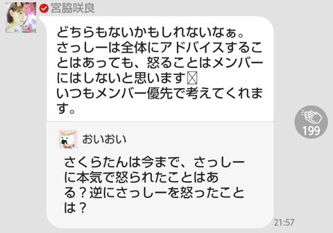 20141022sakura002
