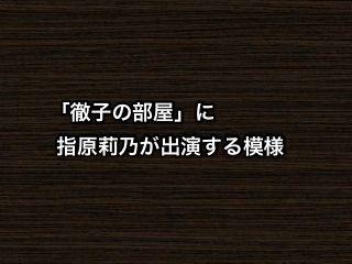 20190318tv001