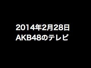 20140228tv000