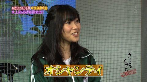 20120120sashihara004