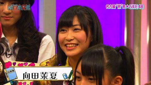 20120129manatsu002