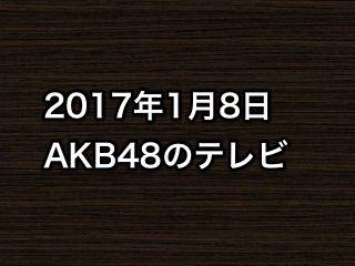 20170108tv000
